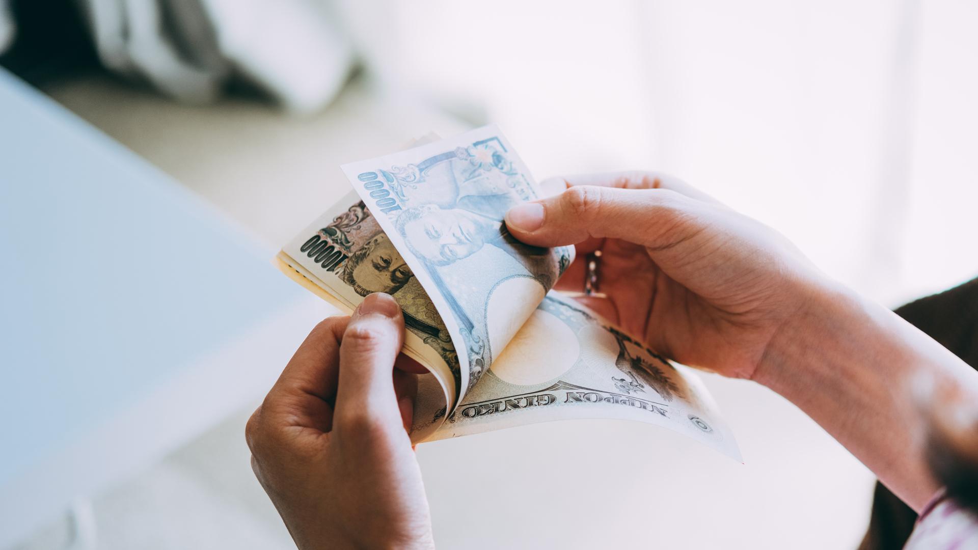 買取代金のお支払及び書類送付